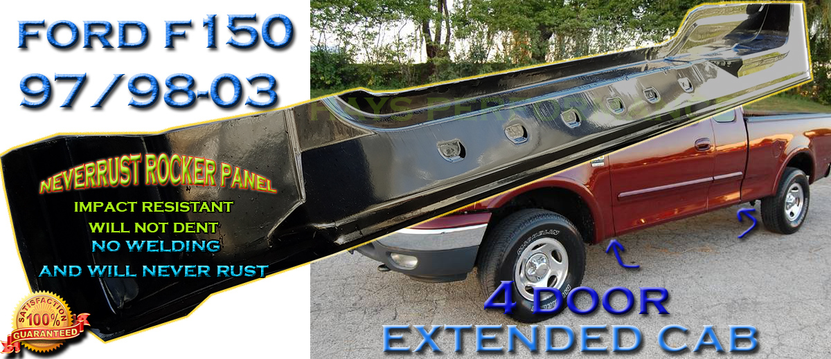 ford truck f150 extended cab rocker panel set by neverrust fits 4door 99 03 ebay. Black Bedroom Furniture Sets. Home Design Ideas